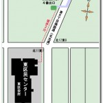 札幌東区のカポエイラ